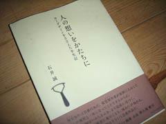 b0066191_0263.jpg