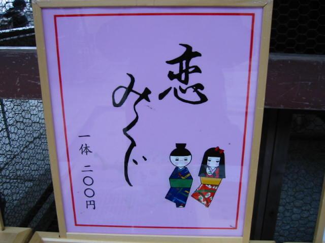 高尾山の風景_b0042308_11562122.jpg