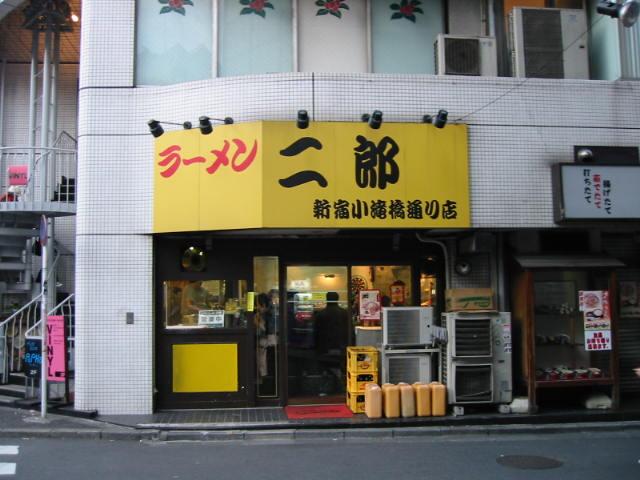 ラーメン二郎の豚入りラーメン(トッピング脂多め)_b0042308_236221.jpg