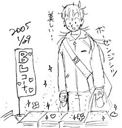 b0019611_022409.jpg