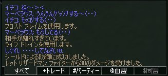 b0016320_1322594.jpg