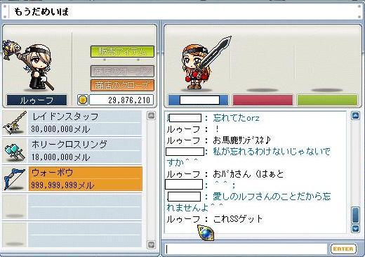 b0065824_3161656.jpg