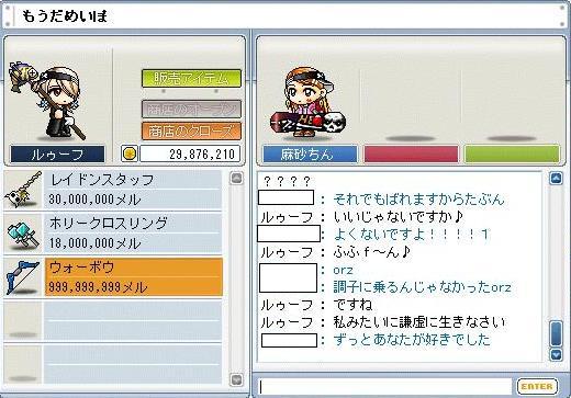 b0065824_318427.jpg