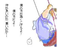 c0024930_15483985.jpg