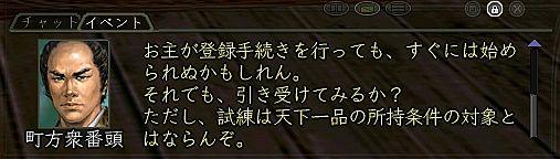 b0060235_9255381.jpg