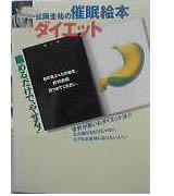 b0018242_0295631.jpg