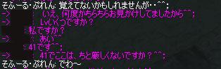 b0065245_001440.jpg