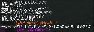 b0065245_23553924.jpg