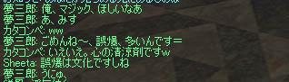 b0067948_8242974.jpg