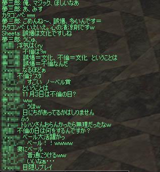 b0067948_8271028.jpg