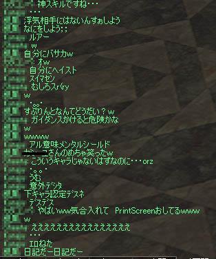 b0067948_8272239.jpg