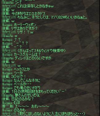 b0067948_8344827.jpg