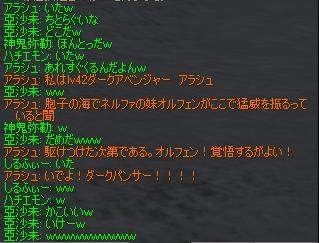 b0060355_10385032.jpg