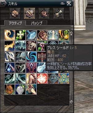 b0060355_1141319.jpg