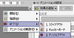 b0060530_11532667.jpg