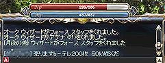 b0012247_11505981.jpg