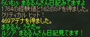 b0046950_21153891.jpg