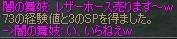 a0030061_1732273.jpg