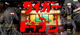 b0045361_115486.jpg