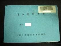 b0027685_23364626.jpg