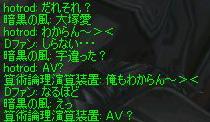 c0017886_17581128.jpg