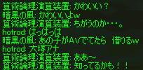 c0017886_175830100.jpg