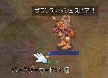 c0039995_412322.jpg