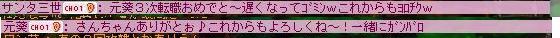 b0063299_1026535.jpg