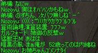 c0022801_1033183.jpg