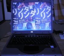 b0001604_1725515.jpg