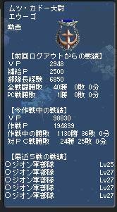 b0048714_1810752.jpg