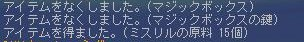 b0058615_16571768.jpg