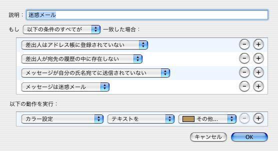 b0059420_2203695.jpg