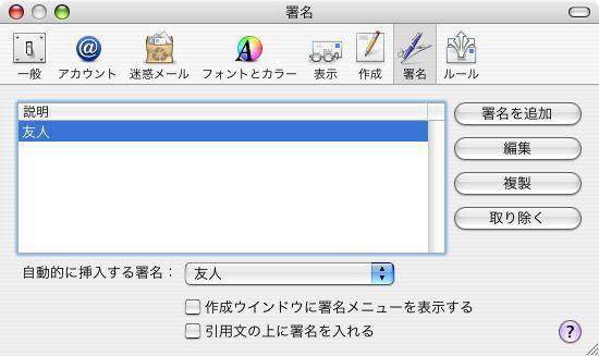 b0059420_2231172.jpg
