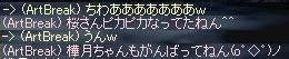 b0036436_1115994.jpg