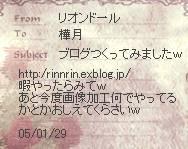 b0036436_1175212.jpg