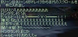 b0036436_1253170.jpg