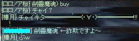 b0036436_126255.jpg