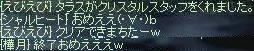 b0036436_733864.jpg