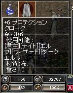 b0013955_1582772.jpg