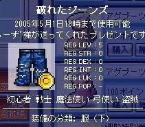c0040656_19323945.jpg