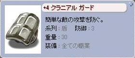 c0005280_1954772.jpg
