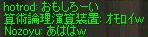 c0017886_12492656.jpg