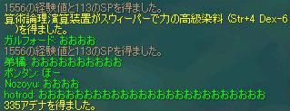 c0017886_12513791.jpg