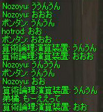 c0017886_1251591.jpg