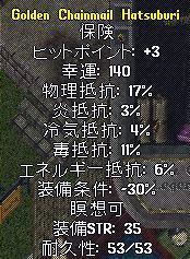 b0018891_11505912.jpg