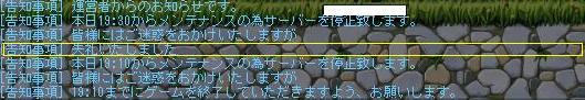 c0048235_1932552.jpg