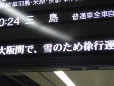 b0047610_1512114.jpg