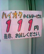 a0025757_22495780.jpg