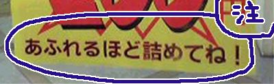 b0021270_20204671.jpg